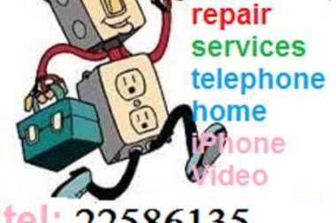 Electrical wiring repair services iPhone 22586135 phone