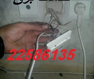 برقکار در شمال تهران برقکار شمال_تهران_۲۲۵۸۶۱۳۵