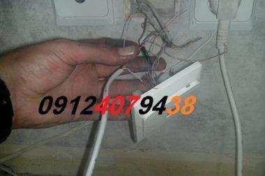 تعمیرکار تلفن تعمیر خط تلفن ثابت_۰۹۱۲۴۰۷۹۴۳۸